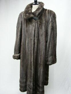Mink fur coat blue iris Lady's gift present