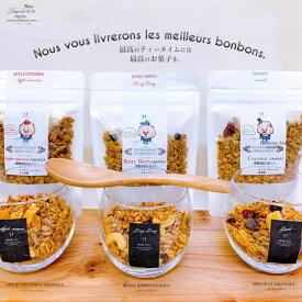 『愛媛県産はだか麦のさくさくグラノーラ3種から選べる1袋 』(ココナッツ アップルシナモン ベリーベリー)(1袋95g) 糖質オフ 糖質制限 食物繊維 無添加 グルテンフリー はだか麦 ドライフルーツ 朝食 無添加 妊婦 ヴィーガン ビーガン てんさい糖 ダイエット