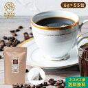 コーヒー 珈琲 MGCテトラコーヒー 6g55包 1500円  ティーパック 水出しコーヒー
