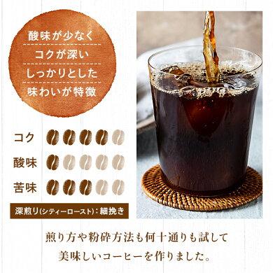 酸味が少なく、コクが深いしっかりとした味が特徴