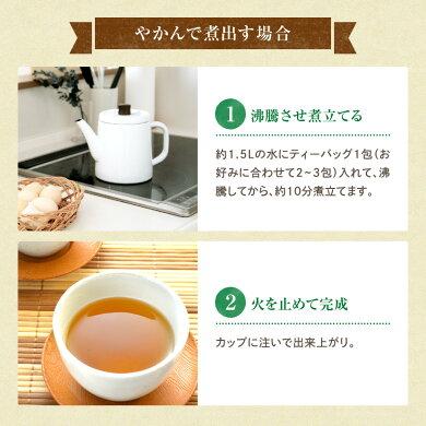黒豆茶の作り方(やかん)