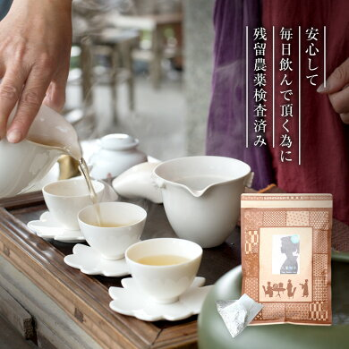杜仲茶ティーバッグ100包送料無料!250g(2.5g×100包)