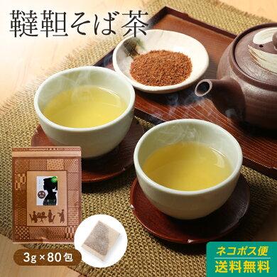 そば茶(韃靼そば茶)ティーバッグ240g(3g×80包)
