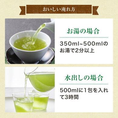 八重撫子こだわり緑茶3g×105包1100円テトラ型