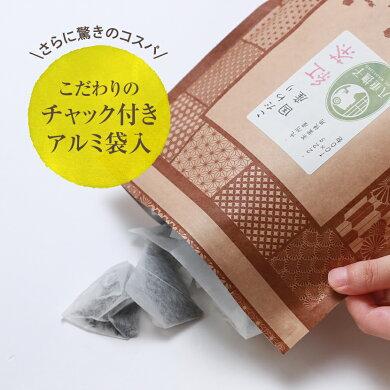 国産紅茶鹿児島県産2.2g×100包ティーバッグ無添加