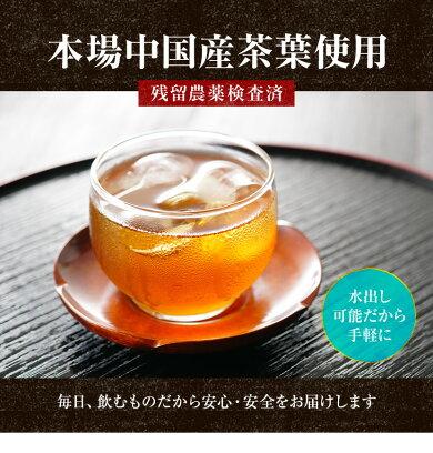 純黒ウーロン茶5.2g100包1100円八重撫子烏龍茶黒烏龍茶
