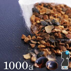 【業務用】【送料無料】北海道産黒豆茶(黒大豆)3000g(3g×1000包)入り!国産くろまめ茶/クロマメ茶