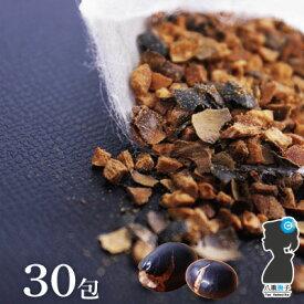 【送料無料】北海道産黒豆茶(黒大豆)30包入り!国産くろまめ茶/クロマメ茶