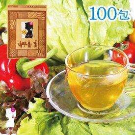 マテ茶(グリーンマテ茶)ティーバッグ220g(2.2g×100包(目安包数))!送料無料!マテ茶でも癖の少ないグリーンマテ茶【まて茶/マテ茶】 お取り寄せ お取り寄せグルメ