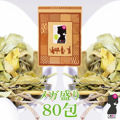 モリンガ茶ティーバッグ160g(2g×80包(目安包数))!送料無料!もりんが茶【モリンガティー】【HLS_DU】