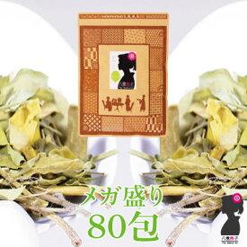 モリンガ茶ティーバッグ160g(2g×80包(目安包数))!送料無料!もりんが茶【モリンガティー】