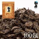 プーアール茶 100包で1,200円!しかも送料無料! ダイエットの定番プーアール茶 ティーバッグメガ盛り!【プーアール…