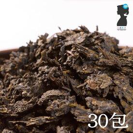 【送料無料】プアール茶(黒茶)30包入り お試し用 ぷーある プーアル
