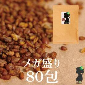 そば茶(韃靼そば茶)ティーバッグ240g(3g×80包(目安包数))!送料無料!殻なんて入ってない!韃靼蕎麦(だったんそば)茶【そば茶/ソバ茶/ダッタンソバ】