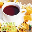 たんぽぽコーヒー ティーバッグ300g(3g×100包(目安包数))!送料無料!ノンカフェインで安心のたんぽぽコーヒー!残留…