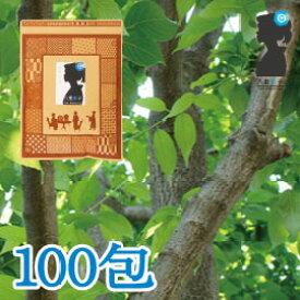 【送料無料】杜仲茶(とちゅう茶)250g(2.5g×100包(目安包数))入り! 赤字覚悟のオープニング特価!【ダイエット】【ノンカフェイン】【エイジングケア】トチュウ茶/とちゅう茶