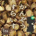 【オープニングセール特価!】リコリスティー(カンゾウ茶)100g【PPLT】懐かしい甘味料!【健康】【健康茶/お茶】リ…