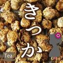 【オープニングセール特価!】菊花茶(キッカ茶)100g 細かい作業で疲れた目をケア!菊花茶/キッカティー【HLS_DU】[PPLT]