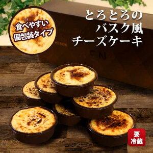 エレチー バスク風チーズケーキ7個セット ギフト お返し 送料無料