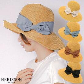 【ゆうパケット送料無料】麦わら帽子 レディース 帽子 uv 折りたたみ つば広 UVカット帽子 大きいサイズ 頭 大きい 大きめ リボン 自転車 ストローハット レディース帽子 日よけ(麦わら帽子 リボン)[エリソンデザイン][SS]#ss_10315