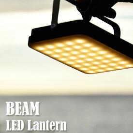 ledランタン BEAM ビーム ledランタン 充電式 LEDランタン yaeiworkers 多機能 led ランタン おしゃれ スマホ充電 LEDライト キャンプ アウトドア USB 充電器 電球色 昼光色 昼白色 調光 モバイルバッテリー 収納ポーチ 防災グッズ 16000mAh