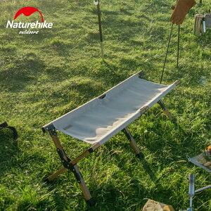 送料無料 Naturehike ベンチ フォールディングベンチ アウトドアチェア キャンプ キャンプ用品 折りたたみベンチ 120*40*38 おしゃれ