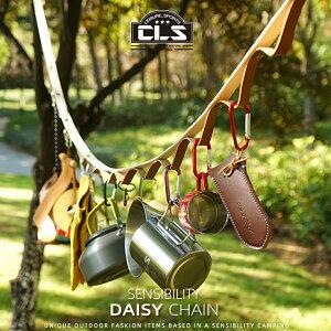 CLS ハンギングチェーン レザー ネビュラチェーン キャンプ アウトドア レジャー 吊り下げ ロープ 収納ケース付き