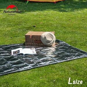 【Lサイズ】Naturehike アルミシート 180×200 レジャーシート キャンプ 用品 アウトドア グランドシート