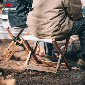 【最大400円OFFクーポン配布中】Naturehike アウトドアチェア レジャーチェア 薪置き 折りたたみ キャンプ 用品 アウトドア グランピング