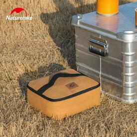 【最大400円OFFクーポン配布中】Naturehike 収納ボックス 24×28×10 ツールケース ギアコンテナ キャンプ 用品 アウトドア