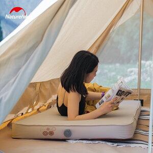 【最大400円OFFクーポン配布中】Naturehike エアーベッド Mサイズ2 00×76 シングル キャンプベッド エアーマット キャンプ 用品 アウトドア