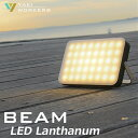 ledランタン BEAM ビーム ledランタン 充電式 LEDランタン 多機能 led ランタン おしゃれ スマホ充電 LEDライト キャ…
