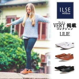 Lilie(リーリエ)ブランド:mobus(モーブス)スニーカー