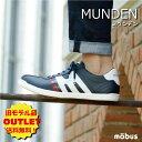 【アウトレット】【送料無料】Munden(ミュンデン)ブランド:mobus(モーブス)スニーカー
