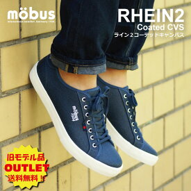【旧品番アウトレット】RHEIN2 Coated CVS(ライン2コーテッドキャンバス)ブランド:mobus(モーブス)スニーカー