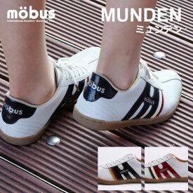 Munden(ミュンデン)ブランド:mobus(モーブス)スニーカー