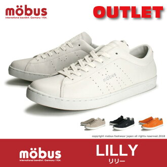 Mauve mobus sneakers LILLY Lily commuting bithe rudder old article number outlet