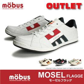 【30%OFF!】モーブス mobus スニーカー MOSEL FLAGGE モーゼルフラッゲ 旧品番アウトレット 送料無料