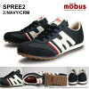 Mauve mobus sneakers SPREE シュプリーシンプルスニーカー & novelty present