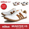 Mauve mobus sneakers MUNSTER VS Munster VS Shin pull sneakers & novelty present