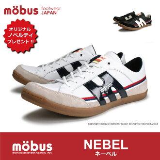 Mauve mobus sneakers NEBEL ネーベルシンプルスニーカー & novelty present