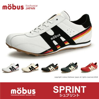 Sprint (シュプリント) brand: mobus (mauve) sneakers
