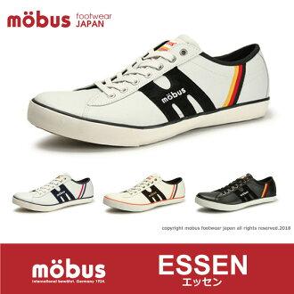 Mauve mobus sneakers ESSEN Essen & novelty present new constant seller sneakers