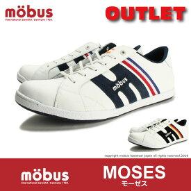 【25%OFF!】MOSES(モーゼス)ブランド:mobus(モーブス)スニーカー アウトレット