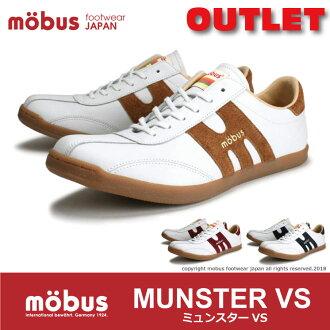Mauve mobus sneakers MUNSTER VS Munster VS Shin pull sneakers & novelty present