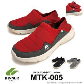 スニーカー メンズ キナー KINNER MTK-005 ライトアウトドア スニーカー イタリア ブランド 発売開始!