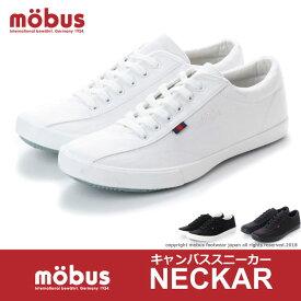 モーブス mobus スニーカー NECKAR ネッカー