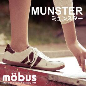 【30%OFF!】MUNSTER(ミュンスター)ブランド:mobus(モーブス)スニーカー