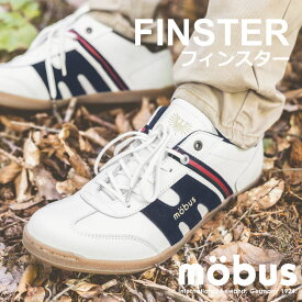 【40%OFF! 】FINSTER(フィンスター)ブランド:mobus(モーブス)スニーカー