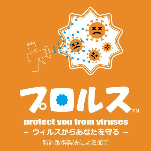 抗ウイルスコーティングスニーカーメンズキナーKINNERKNL-0005Pライフスタイルイタリアブランド発売開始!